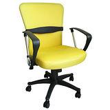 環球-高級[透氣網布+靠腰墊](黃色)主管-辦公椅-[含後仰功能]