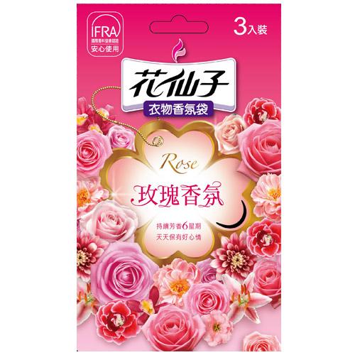 花仙子衣物香氛袋-天使玫瑰香3入