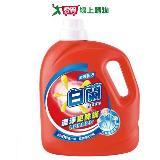 白蘭洗衣精強效除過敏2.7kg