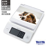 日本TANITA相框電子料理秤KD-191【公司貨】時尚白