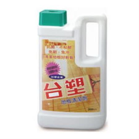 【台塑生醫】地板清潔劑(2000ccx6瓶)