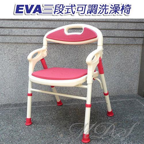 新型EVA座墊 三段式高低摺疊式洗澡椅S-168(顏色隨機出貨)
