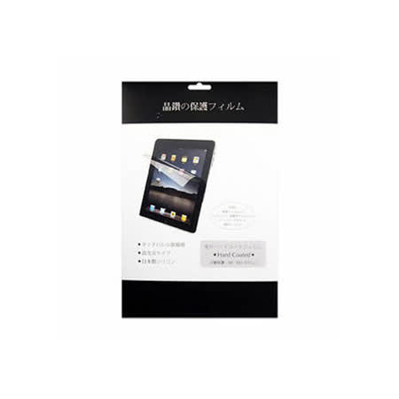 ASUS Eee Pad Transformer Prime TF300 TF300G 10.1 吋 螢幕保護貼 -friDay購物