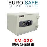 EURO SAFE轉盤式防火型保險箱 SM-020