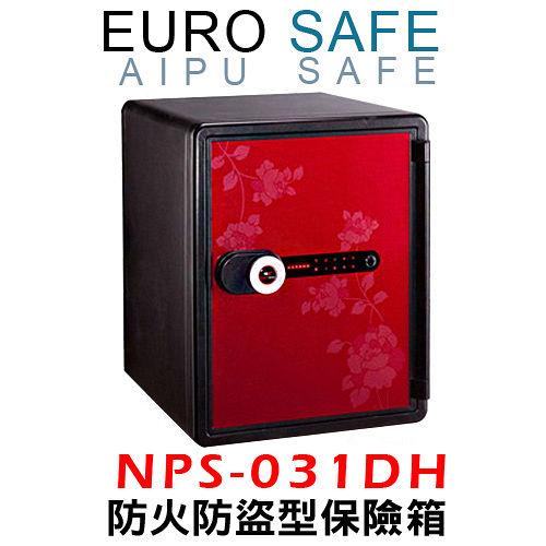 EURO SAFE觸控防火型保險箱 NPS-031DH