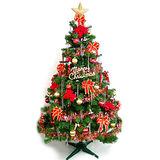 台灣製6尺/6呎(180cm)豪華版裝飾聖誕樹 (+紅金色系配件組)(不含燈)