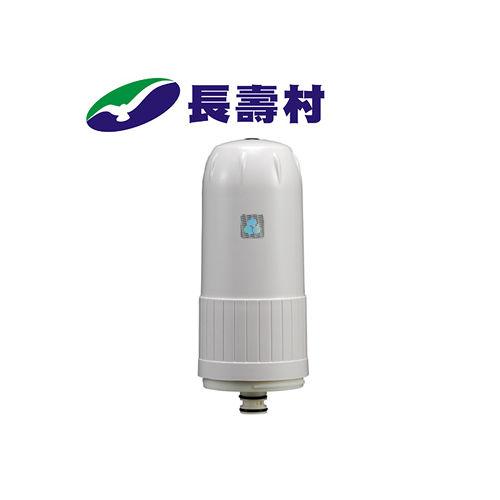 長壽村複合式ACF電解水機 濾心