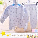(購物車)魔法Baby~台灣製造純棉包紗布前開衫套裝(藍、粉)~男女童裝~時尚設計童裝~k26016