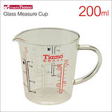Tiamo 玻璃有柄量杯(小) 200ml (HG2286)