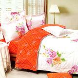 《KOSNEY 香橘情緣》雙人100%天絲緹花TENCEL四件式兩用被床包組