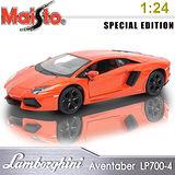 Lamborghini Aventadpr LP 700-4 《1/24 》合金模型車 (紅)