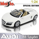 Audi R8 Spyder 《1/24 》合金模型車 (白)