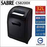 【SABRE騎士牌】 CS-8200X 超大容量細碎高度保密可移動式碎紙機