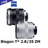 蔡司 Zeiss Biogon T* 2.8/25 ZM (公司貨).-送LP1拭鏡筆