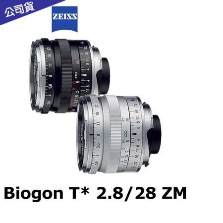 蔡司 Biogon  T* 2.8/28 ZM