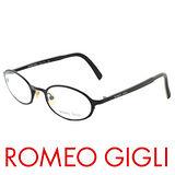 ROMEO GIGLI 復古時尚近視平光眼鏡★雙色鏡腳造型★ RG160/007