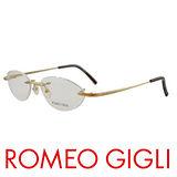 ROMEO GIGLI 復古時尚無框近視平光眼鏡 RG248/01