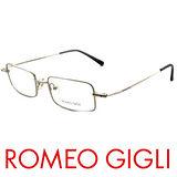 ROMEO GIGLI 復古時尚近視平光眼鏡 RG37201