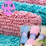 【百鈴】雪尼爾日式強力吸水地墊+超柔潔膚巾(超值7入組)