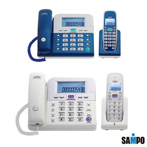 聲寶SAMPO 2.4Ghz高頻 無線電話 CT~W1103NL