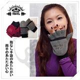 【【蘋果戶外】】Snow Travel AR-47 美國 Polartec Windbloc 防風半指兩用手套 保暖手套賞雪手套