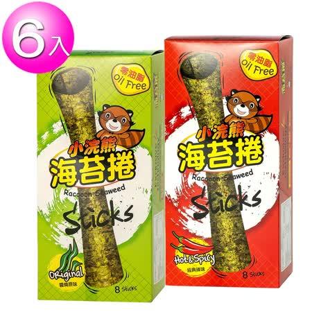 【小浣熊】 零油脂海苔捲 24gx6盒