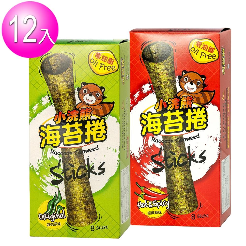 小浣熊海苔捲 原味/辣味 ×12盒組