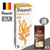 【BADOIT波多】天然氣泡礦泉水(750ml/12入/Glass)
