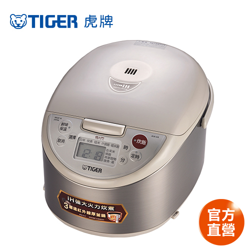 【TIGER 虎牌】日本製6人份長米專家剛火IH電子鍋(JKW-A10R)