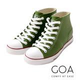 GOA街頭時尚.男款內增高帆布款橡膠雨鞋-綠