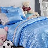 英國Abelia《繽紛水玉系列》加大絲緞兩用被床包組-藍