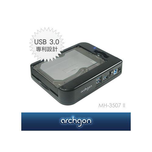archgon亞齊慷 MH-3507HUB USB3.0 硬碟外接座 [旗艦版/同時支援2.5吋&3.5吋硬碟]