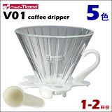 CafeDeTiamo V01玻璃咖啡濾杯組【白色】附量匙 1-2杯份 (HG5358 W)