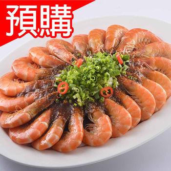 佳佳蒜香河粉鮮蝦900g+-5%/盒(年菜)