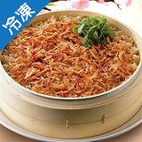 海霸王櫻花蝦米糕1000g+-5%/盒(年菜)