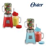 美國 OSTER Ball Mason Jar 隨鮮瓶果汁機(二色可選)