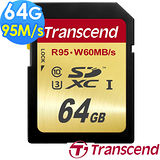 創見 Transcend 64G SDXC UHS-I U3 讀95M寫60M 記憶卡