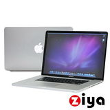 [ZIYA] Macbook Pro 13吋 Retina 抗刮防指紋螢幕保護貼 (AG 一入)