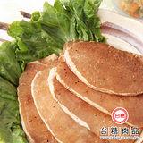 《台糖安心豚》調味里肌豬排5包(300g/包)