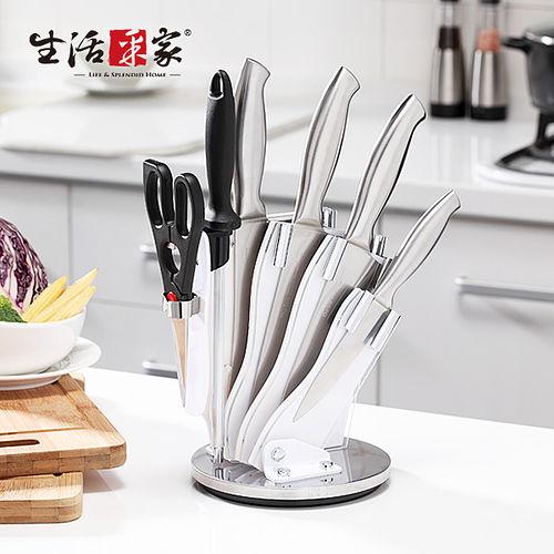 【生活采家】優雅時尚旋轉式不鏽鋼刀具7件組