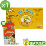 【HELMIG'S荷爾梅斯】薑黃精即溶氣泡飲1盒(加薑黃喉糖4盒)