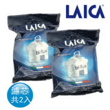 義大利LAICA 雙流高效濾芯F2M(2入裝)