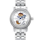 Ogival 現代《愛情魚》真鑽心跳機械腕錶-銀 358-2ADGFS白