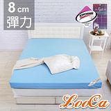 LooCa 雙認證竹炭紗全平面8cm記憶床墊-單人3尺