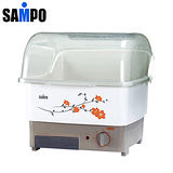 【SAMPO聲寶】直熱式烘碗機 KB-RA06H