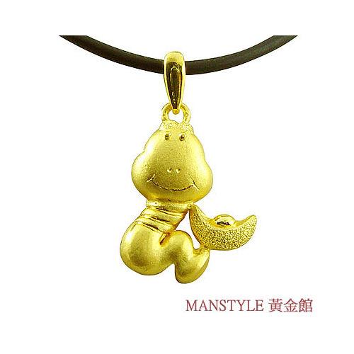 Manstyle「金蛇進財」黃金墬