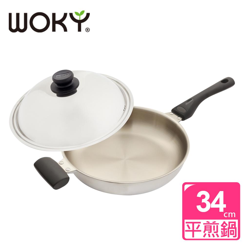 WOKY沃廚玫瑰金專利不鏽鋼34CM平煎鍋(送不鏽鋼智慧感溫鍋鏟)