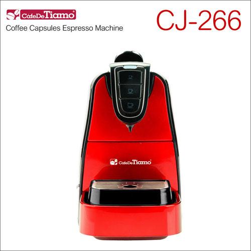 Tiamo CJ-266 膠囊咖啡機(紅色) 110V (HG7348)