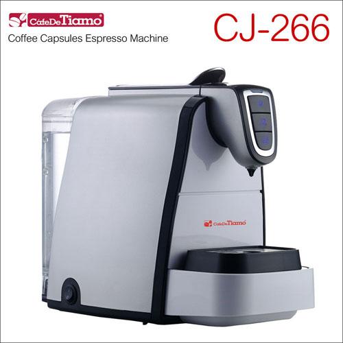 Tiamo CJ-266 膠囊咖啡機(白色) 110V (HG7349)