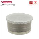 Tiamo CJ-266 咖啡膠囊(曼巴) 7g*10顆*2入 (HL0438-12)